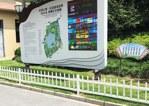 长风公园绿化围护使用安笃达栅栏Z22产品