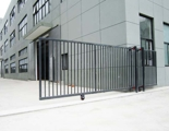 安笃达 Fence DM-3P