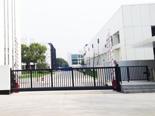 安笃达 Gate M1