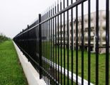 钢护栏施工方案[图]